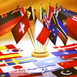 иностр языки